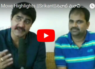 nawab-movie-highlights