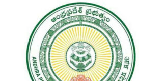 AP government finalised Official Emblem Of Andhra Pradesh