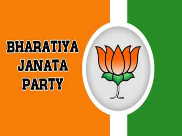 BJP-Logo-BJP