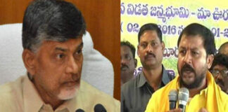 sambasiva rao issue chandrababu serious warning given to chintamaneni