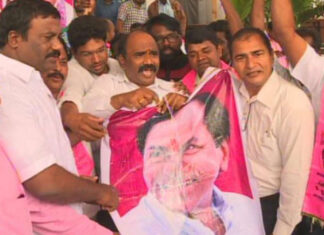 trs celebrations for leading majority seats in telangana election