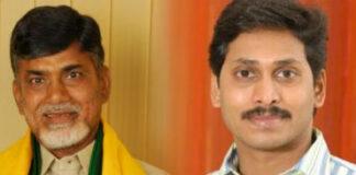 chandrababu sensetional comments on jagan