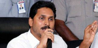 jagan mohan reddy comments on ap police