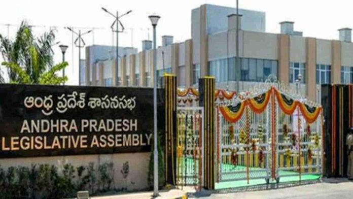 AP_Assembly