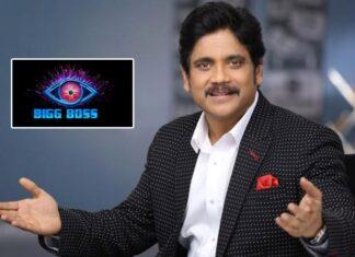 King Nagarjuna as Big Host News, Bigg Boss 3 Latest News, Newsxpressonline