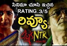 LAKSHMIS NTR MOVIE REVIEW , newsxpress.online