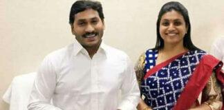 YS Jagan Updates, Roja Selvamani Latest News, AP Cabinet News, Newsxpressonline