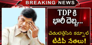 Chandrababu Latest News, AP Political News, AP Election Latest News, Newsxpressonline