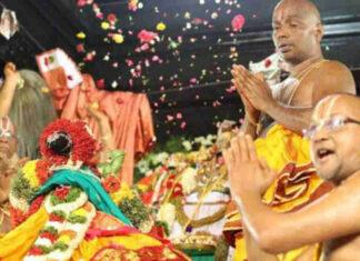 bhadradri-sita-rama-kalyanam