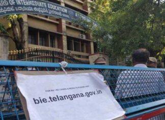 Telangana Latest News, Telangana Inter Board News , Newsxpressonline