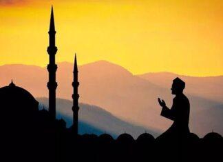 -ramadan