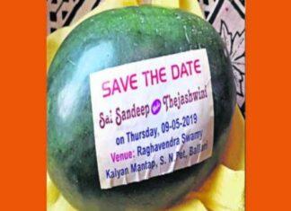 Latest Wedding magazines News, Bangalore Latest News, Newsxpressonline