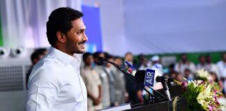 AP CM Jagan, YCP Latest News, AP Political News, Newsxpressonline