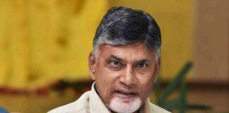 Chandrababu Naidu Varthalu, AP EC Latest News, AP Political News, Newsxpressonline