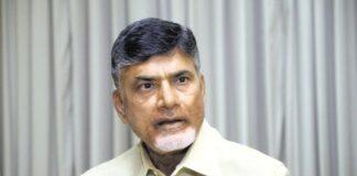 AP cabinet Latest News, Chandrababu Naidu Varthalu, Election commission News, Newsxpressonline