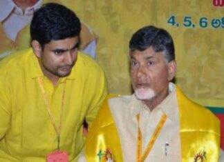 TDP Latest News, AP Political News, AP Election Latest News, Newsxpressonline