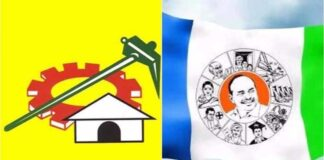 TDP Leaders Latest News, YCP Latest News, AP Political News, Newsxpressonline