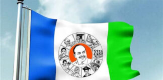 YCP Leaders News, AP Election news, AP Political News, Newsxpressonline