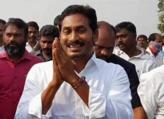 YS Jagan News, AP Political news, AP Election Result News, Newsxpressonline
