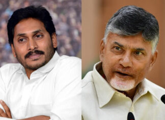 YS Jagan Latest Updates, Chandrababu Naidu News, AP Election News, Newsxpressonline