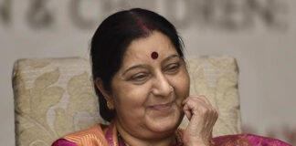 Sushma Swaraj Latest Updates, AP Governor Latest News, AP Updates, Newsxpressonline