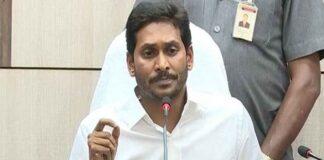 YS Jagan Latest Updates, AP deputy CM News, AP News, Newsxpressonline