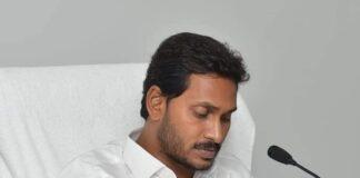 YS Jagan Latest News, AP Cabinet News, AP Political News, Newsxpressonline