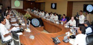 AP CM Jagan News, AP Cabinet Latest News, AP News, Newsxpressonline