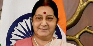 AP Governor News, Sushma Swaraj Latest, Narendra Modi Latest News, Newsxpressonline