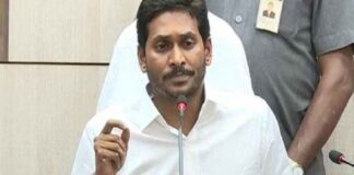 AP CM Jagan News, Asha Workers News, AP Latest News, Newsxpressonline