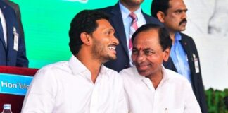 KCR News, CM YS Jagan News, AP Govt Building News, Newsxpressonline