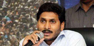 AP CM YS Jagan, Chandrababu News, AP Latest Updates News, Newsxpressonline