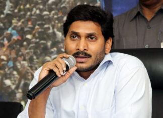 YS Jagan Latest Updates, YCP MLAs News, AP Political News, Newsxpressonline