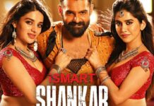 Ismart-Shankar-Movie-Review