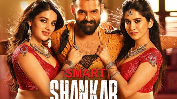 Ismart-Shankar-Movie-Review