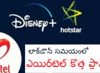 Airtel offers New Rs.401 Prepaid Plan with Disney Plus and Hotstar VIP Free for an Year
