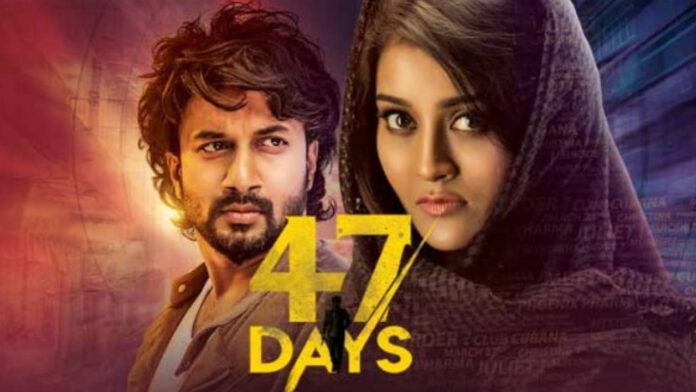 Satyadev-47-Days-Official-Trailer-Released