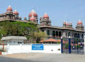 High Court of TS on 10th Exams